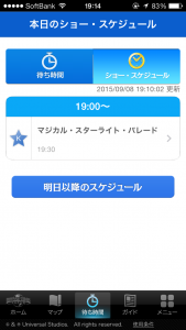 2015-09-08 19.14.03