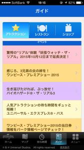2015-09-08 19.15.29
