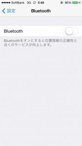 5. Bluetoothをオフにする