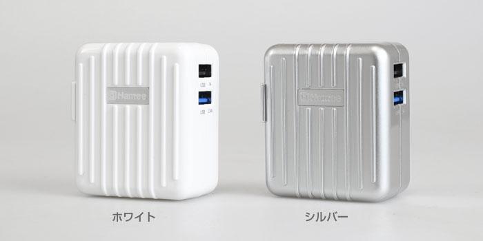 AC-USB充電器