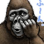スクリーンショット 2015-09-18 20.51.05