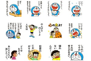 doraemon-linestamp-1