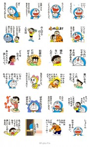doraemon-linestamp-2