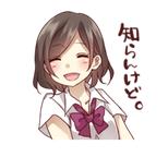 関西弁女子3