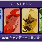 2015-10-30_1420-2