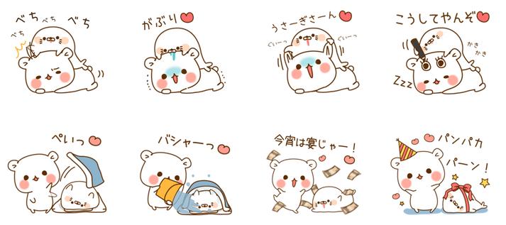 ゲスくまVS毒舌あざらし_01