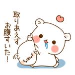 ゲスくまVS毒舌あざらし_03のコピー