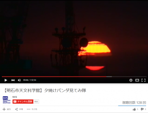 夕焼けパンダ7