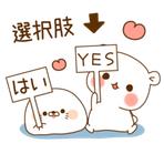 ゲスくまVS毒舌あざらし_04のコピー3