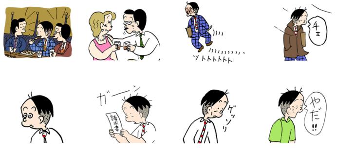 かりあげクン・プレビュー02