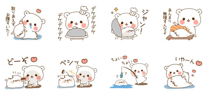 ゲスくまVS毒舌あざらし_03