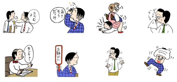 かりあげクン・プレビュー05