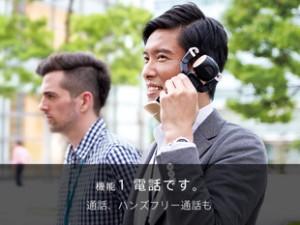 ロボ携帯3