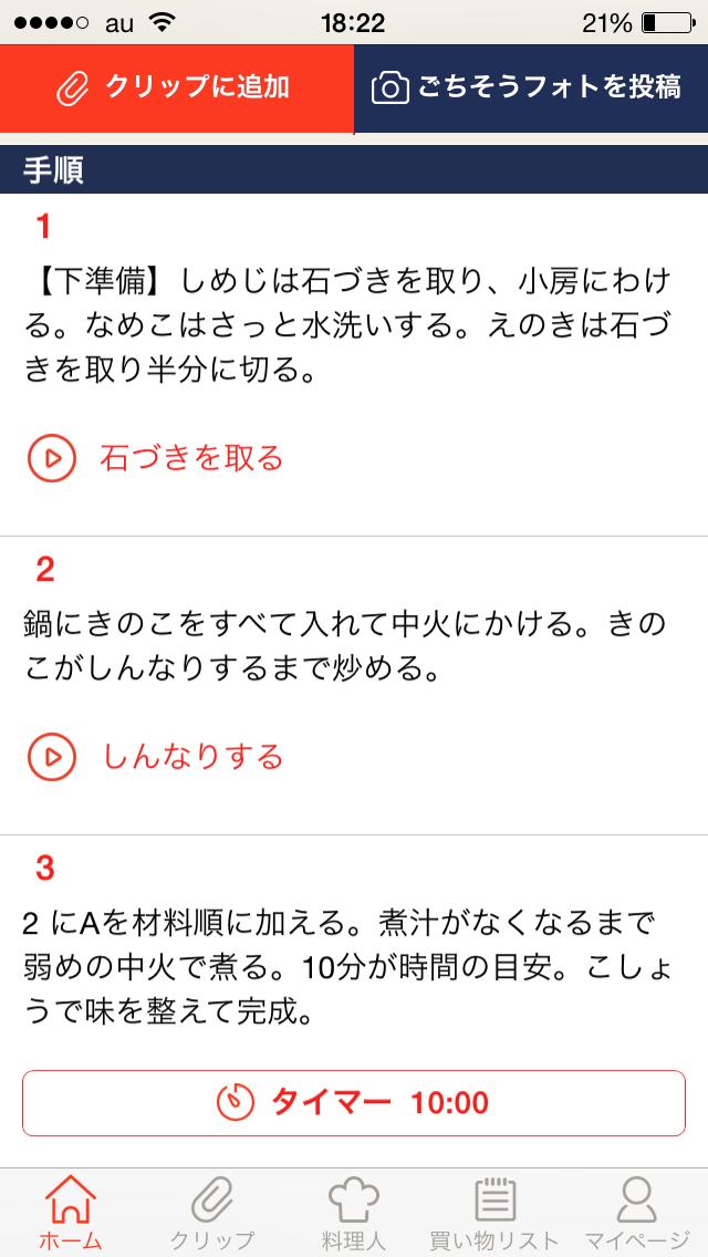 蜀咏悄 2015-10-16 18 22 03