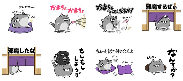 ボンレス猫 vol.3_01