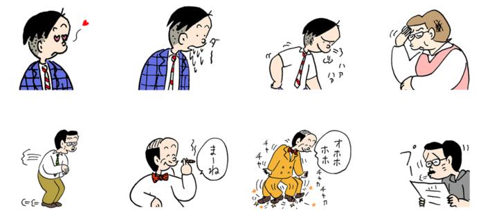 かりあげクン・プレビュー04