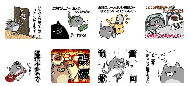 ボンレス猫 vol.3_03