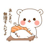 ゲスくまVS毒舌あざらし_03のコピー4