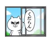 目ヂカラ4