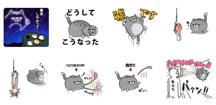 ボンレス猫 vol.3_05
