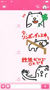 IMG_1029