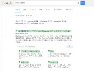 MixChannel1