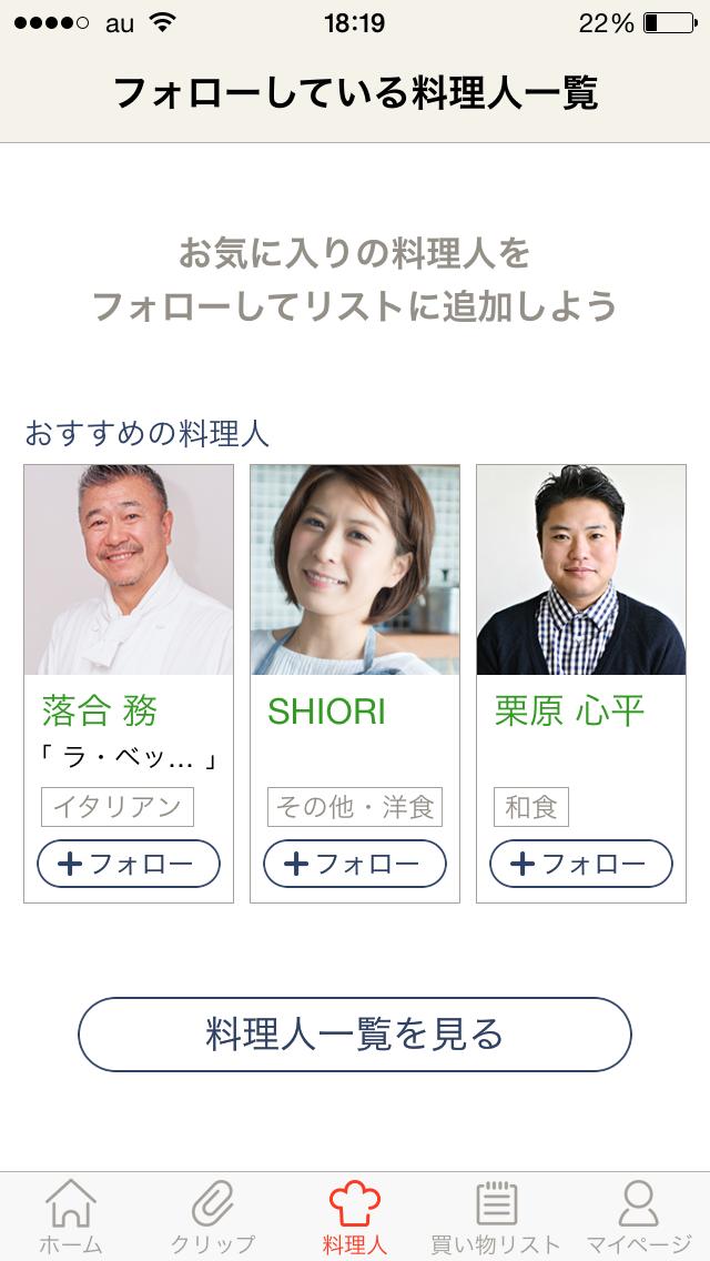 蜀咏悄 2015-10-16 18 19 24