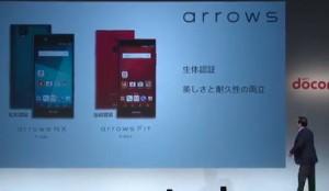 arrows01