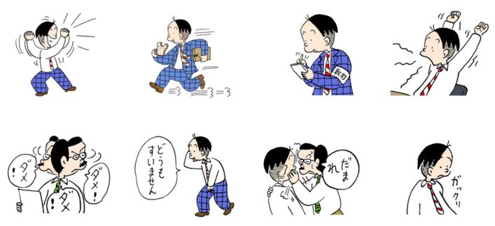 かりあげクン・プレビュー03