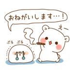 ゲスくまVS毒舌あざらし_02のコピー