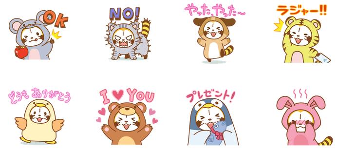 ANIMAL☆ラスカル アニメスタンプ_01