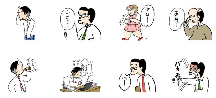 かりあげクン・プレビュー01