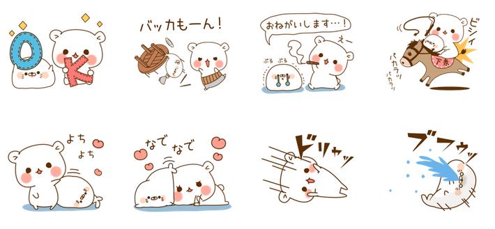 ゲスくまVS毒舌あざらし_02