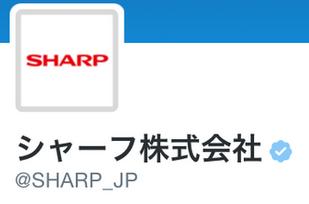シャープ2