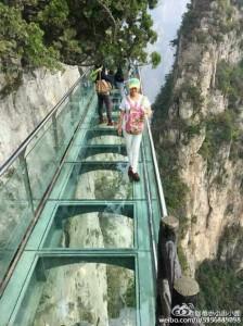 ガラスの橋5