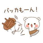 ゲスくまVS毒舌あざらし_02のコピー2