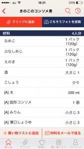 蜀咏悄 2015-10-16 18 21 58