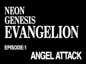 evangelion_tv01eyecatch