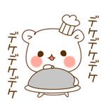 ゲスくまVS毒舌あざらし_03のコピー2