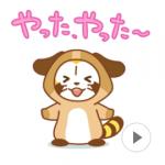 ANIMAL☆ラスカル アニメスタンプ・アイキャッチ
