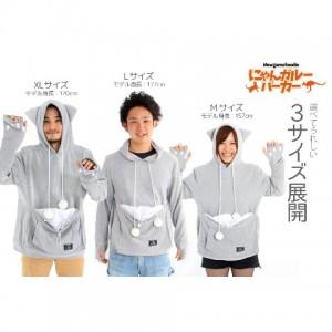 item_243256_l