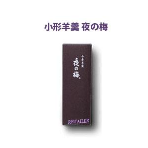 jap-1472_01