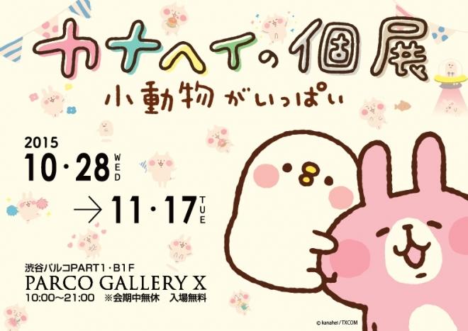 kanahei_b3top