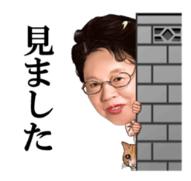 mimashita