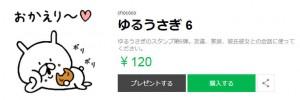 top001