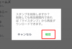 Screenshot_2015-11-29-23-37-23編集済み