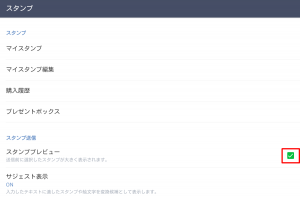 Screenshot_2015-11-29-23-39-41編集済み