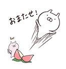 うさまるピーチ3