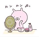 うさまるピーチ4