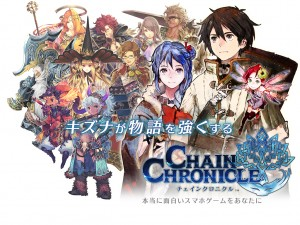 ChainChronicle